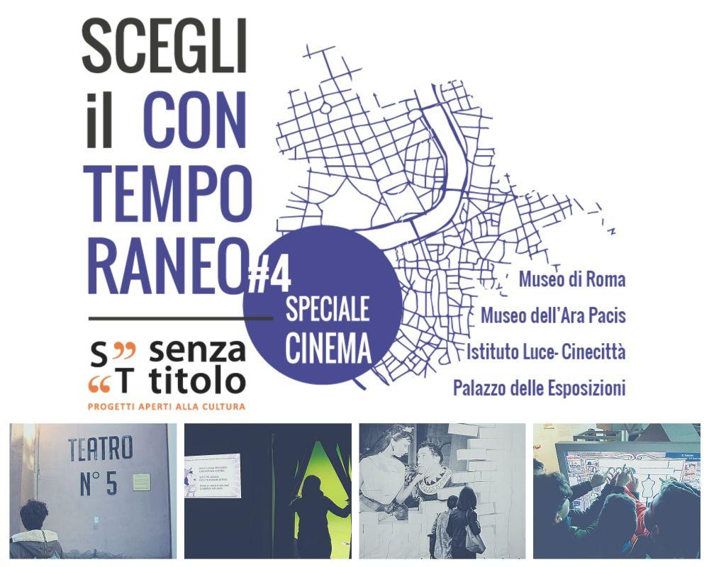 Scegli il Contemporaneo 4: Deep focus cinema - Visite guidate e animate per scoprire il cinema a Roma