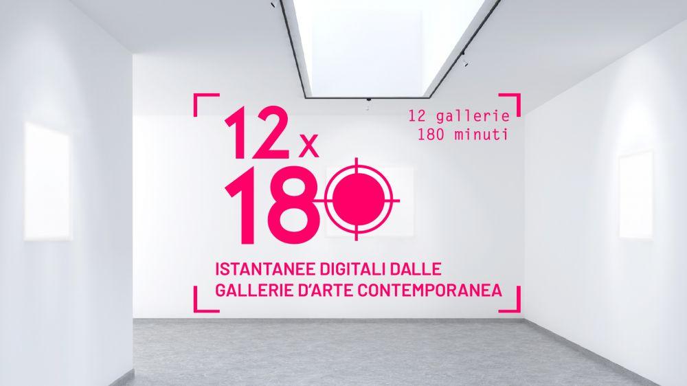 Incontri online, tour virtuali per un'instantanea dalle gallerie d'arte contemporanea