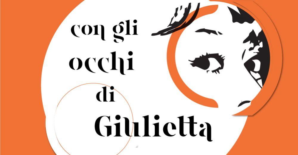 Con gli occhi di Giulietta: un progetto di didattica del cinema a scuola