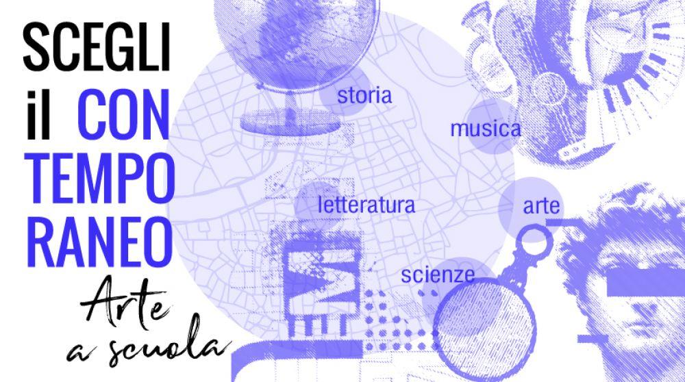 Visite guidate, animate e laboratori didattici con Scegli il Contemporaneo - Arte a scuola: la proposta didattica dedicata all'arte contemporanea per le scuole di Roma