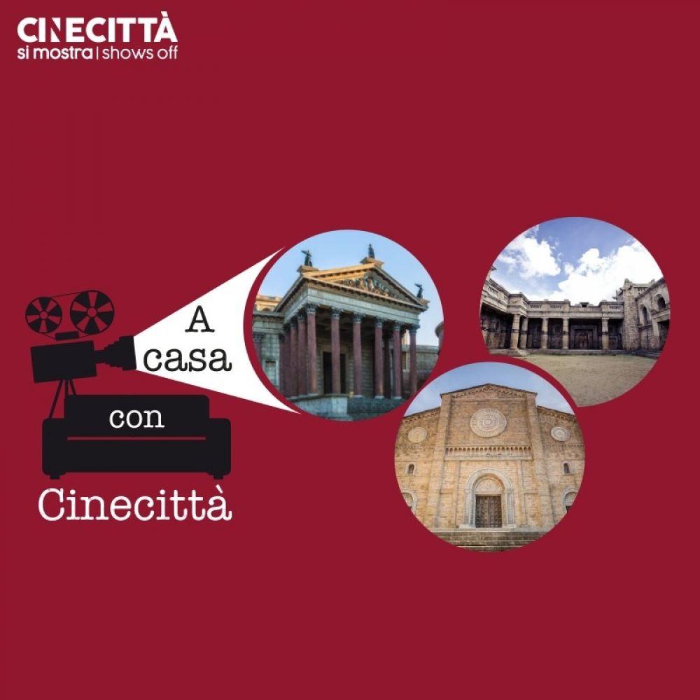 A casa con Cinecittà: didattica e cinema online