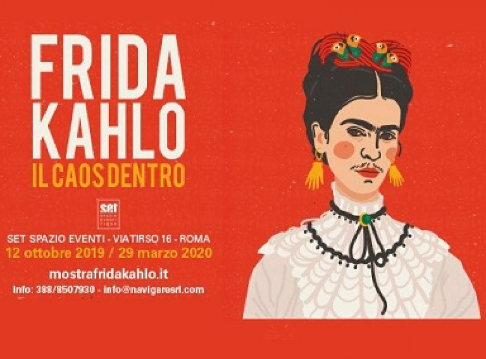 Educational per gli insegnanti alla mostra di Frida a Roma